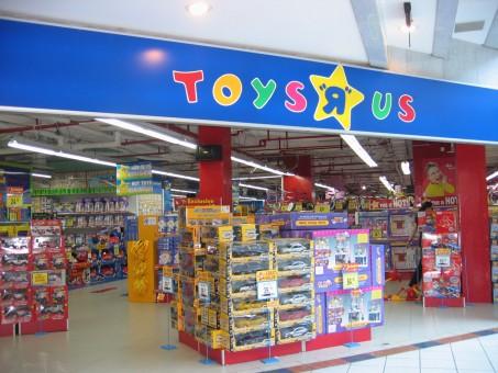 Falta de juguetes