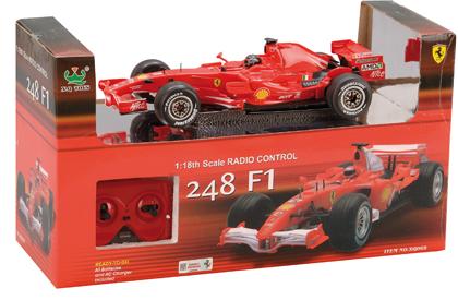 Control Juguetes Ferrari Coche Radio kZiuPX
