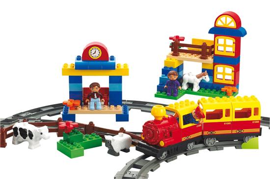 Nenittos Tu Tren Infantil