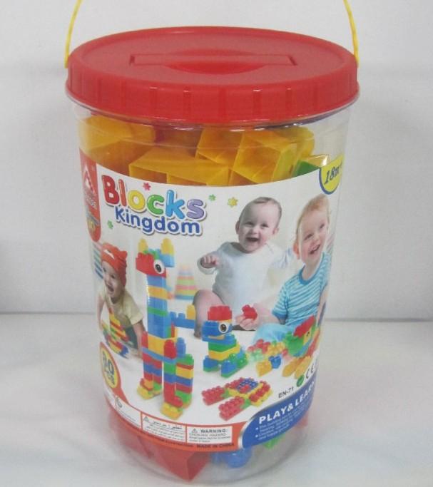 Tipos de juguetes para estimular a los niños en su infancia 3