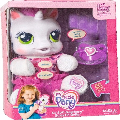 Llegan Los Peluches De Los Simp  Ticos My Little Pony